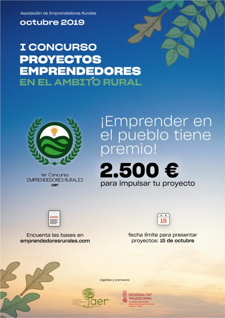 Concurso Emprendedores Rurales